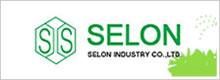 セロン工業